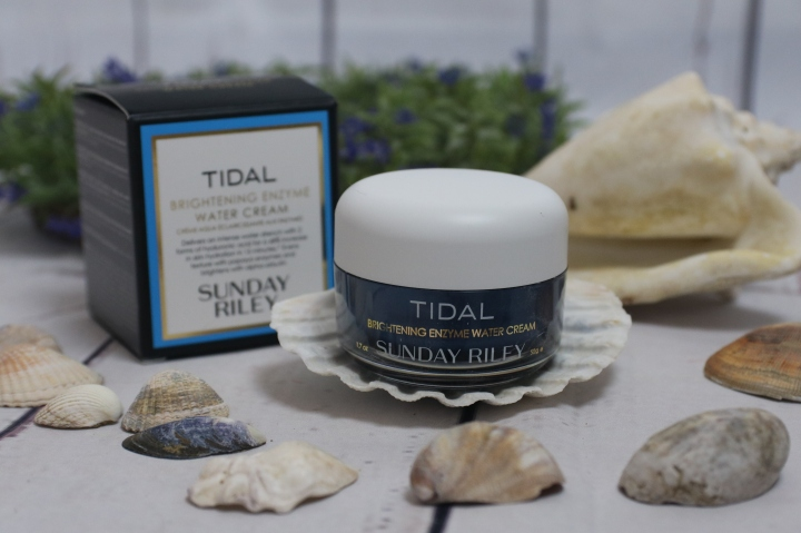 Sunday Riley Tidal Cream:Review